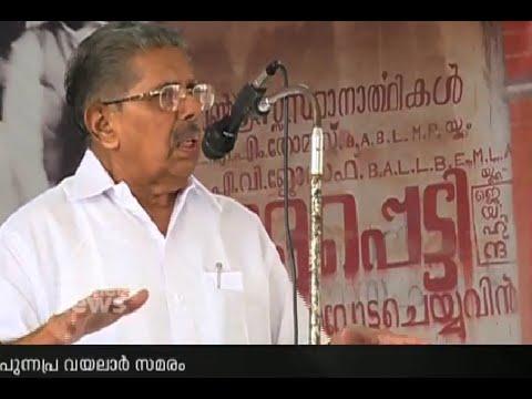 Vayalar Ravi's supporting speech of Punnapra-Vayalar uprising
