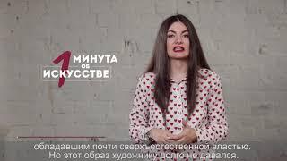 Васнецов - серия 4