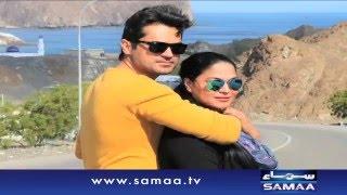 Veena malik ki Pakistan Wapsi - News Package - 30 Dec 2015