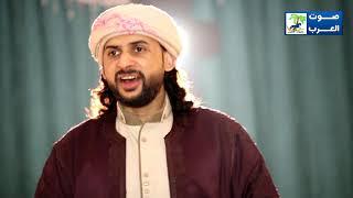 يونس السعيطي غلطان في حساباتي  حصري علي صوت العرب 2020
