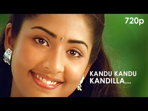 Kandu Kandu Kandilla Lyrics - കണ്ടു കണ്ടു കണ്ടില്ല - Ishtam Malayalam Movie Songs Lyrics