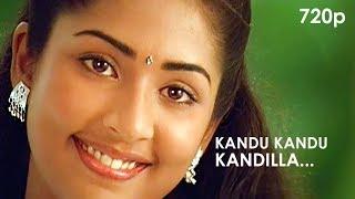 Kandu Kandu Kandilla HD Video Song | Dileep , Navya Nair , Nedumudi Venu - Ishtam