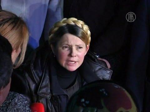Юлия Тимошенко выступила cо сцены Майдана (новости)