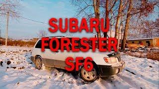 Честный отзыв о SUBARU FORESTER SF6
