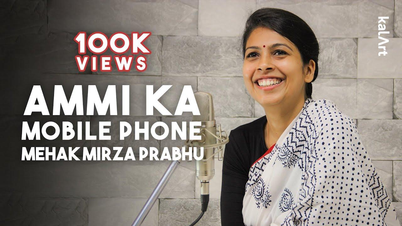 Ammi Ka Mobile Phone - Mehak Mirza Prabhu - kalArt Hindi Story