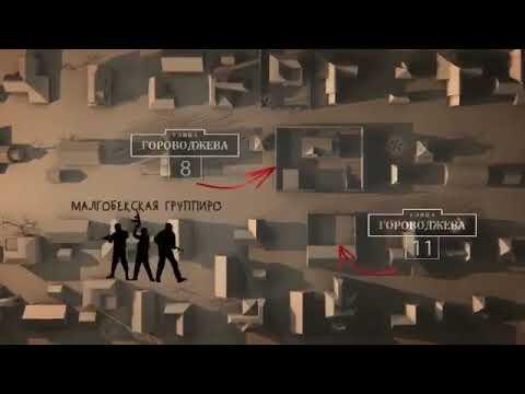Ингушетия, русский спецназ на всю жизнь запомнил этот штурм.