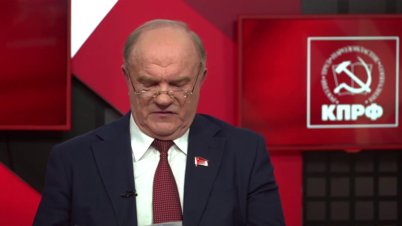 30 лет Всесоюзному референдуму о сохранении Советского Союза