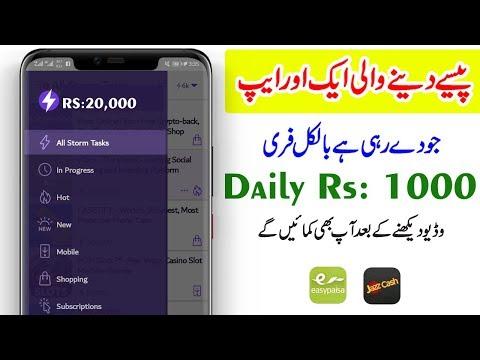 How To Earn Money Online From Storm Play App | Urdu Hindi Tutorial 2019