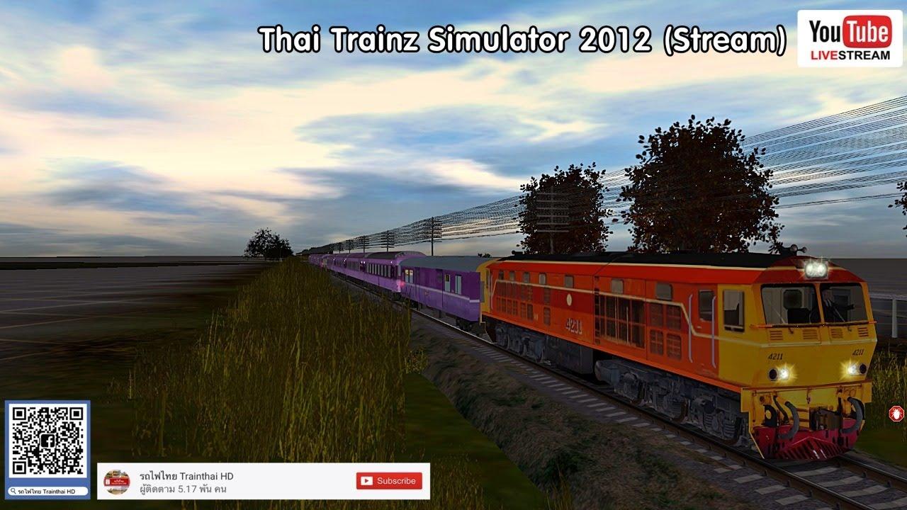 รถไฟไทย Trainthai HD : [LIVE] Trainz 2012 (Steam) EP.53 Test อัพเดตคอมพิวเตอร์ใหม่ (Full HD1080p)