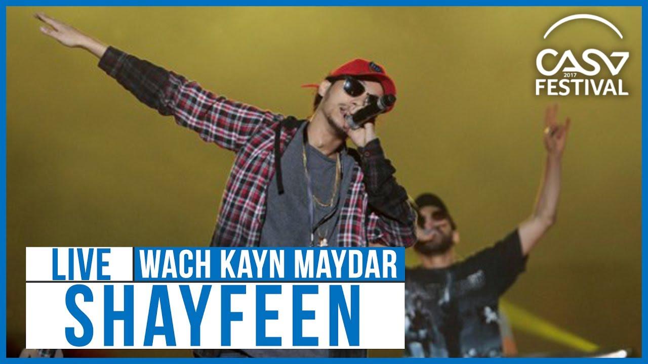 Shayfeen 2016