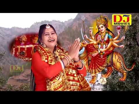 नवरात्रो का सबसे हिट भजन - Mero Langur मेरो लांगुर|| Hit Languriya Song2018|| Sunita Panchal