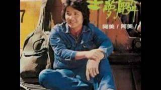"""王夢麟的""""老人與狗"""" 這首歌的原曲是日本樂團もんた&ブラザーズ所唱-就是..."""