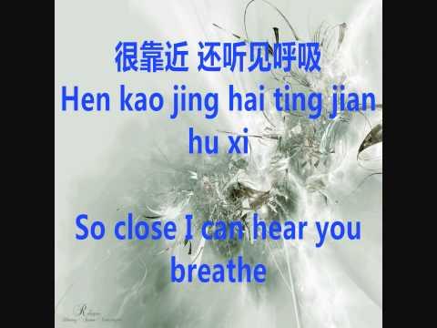你不知道的事 [All The Things You Never Knew] Pinyin + English - 王力宏 (Wang Leehom)