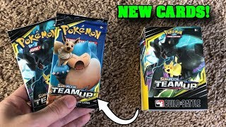 *NEW POKEMON CARDS ARE HERE!* Opening TEAM UP PACKS filled with TAG TEAM GX ULTRA RARES!