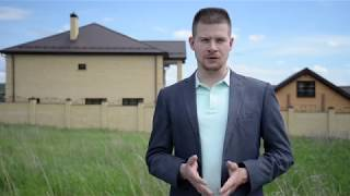 видео Охрана вашего жилища