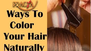 Ways To Color Your Hair Naturally | Dr. Payal Sinha (Naturopath Expert)