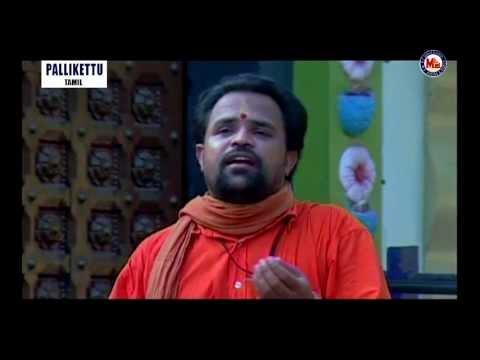 MALAI RAJAN | Pallikkettu | Ayyappa Devotional Song Tamil | Video Song