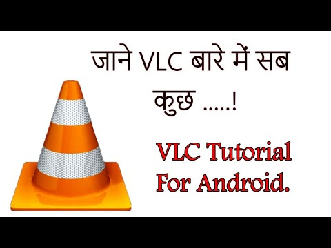 VLC  Media Player Tutorial. Feature/Tips For Android [Hindi- हिंदी ]