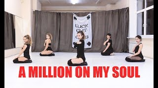 ALEXIANE A Million On My Soul Choreo By Viola