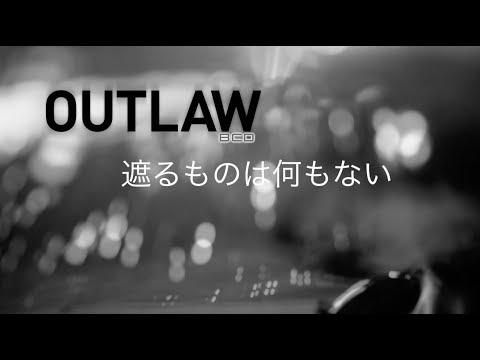 Outlaw BCD - Break Free (JP)