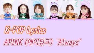 [K-POP Lyrics] APINK (에이핑크)