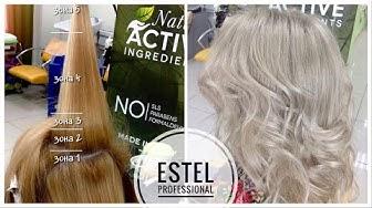 Окрашивание БЛОНД. Эстель / Estel Professional