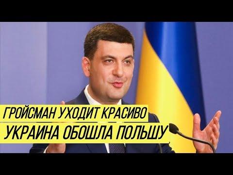 Экономика Украины резко