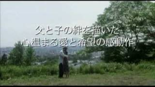 「アカシア」 作詞∶JinseiTsuji 作曲∶JinseiTsuji 歌∶持田香織 アカシア...