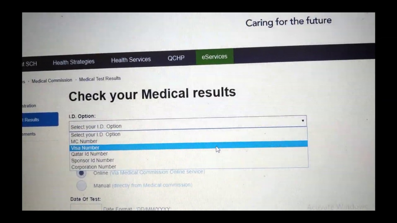 How to check medical test result in Qatar online