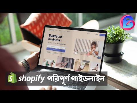 Shopify guide for