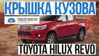 Обзор алюминиевой крышки Roll-N-Lock на пикап Toyota Hilux Revo 2015  Комплектация