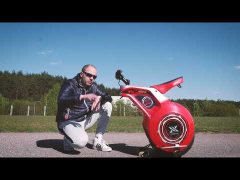 FOR SALE 600 EURO - XBOY, Mono Wheel Scooter By Xiaotu - Обзор РУ.