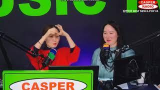 김앤박 BEST NEW K-POP (우주소녀 언급 컷)