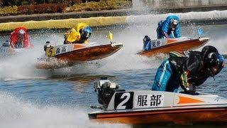 住之江競艇場へ、2011年のSG第26回賞金王決定戦4日目を見に行ってきまし...