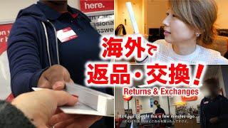 海外で返品・交換!店員さんの態度w  // Exchanges & Returns〔# 413〕 thumbnail
