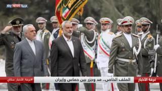 مد وجزر بين حماس وإيران