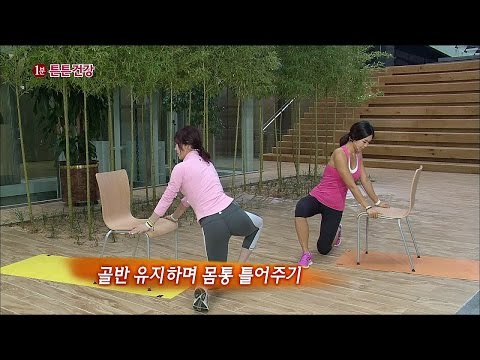 【TVPP】1min Fitness - Supple Lower Body + Shaped Waist, 1분 튼튼건강 - 탄력있는 하체 + 맵시있는 허리 @ News Today