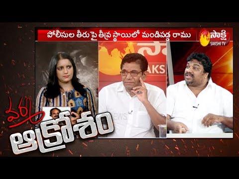 RGV Arrest in Vijayawada | Lakshmi's NTR Controversy in AP | Sakshi Special Discussion