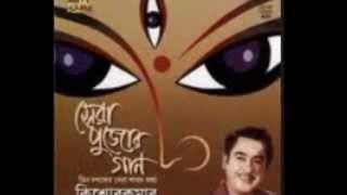 Download Hindi Video Songs - Amar Pujar Phool