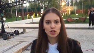 Саша Артемова про будущую свадьбу