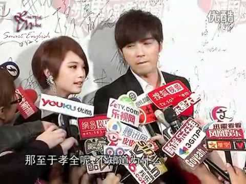 [Eng Sub] Mike He and Rainie Yang Star Party Interview 2 ...