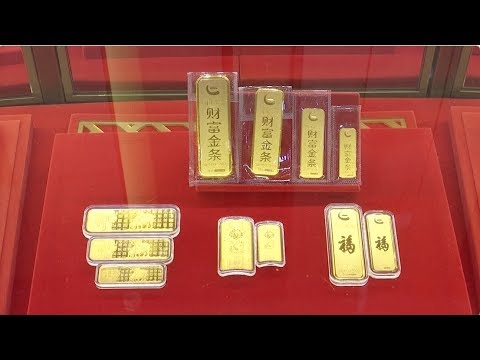 Pre holiday demand of gold high in Shanghai