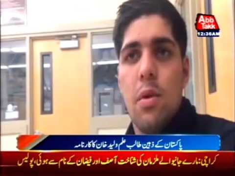 Amazing achievement of Pakistani student - Big achievement for Whole World