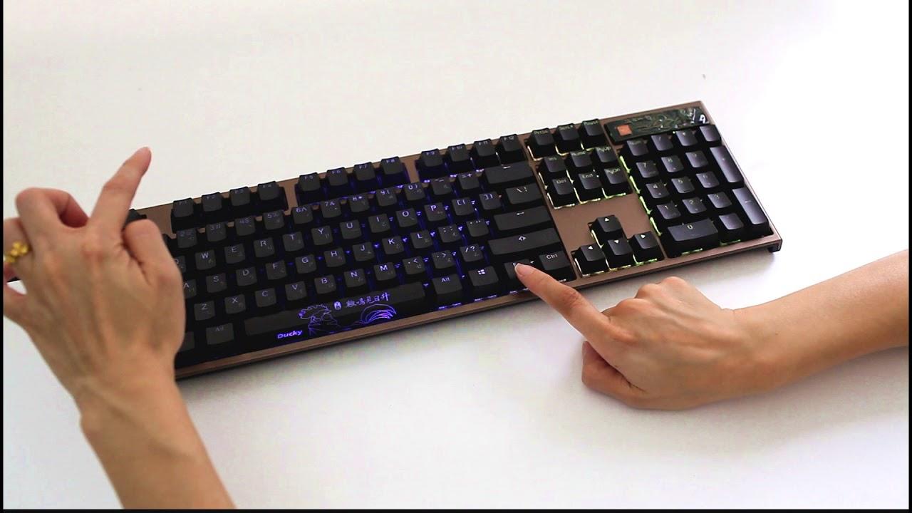【原價屋】Ducky YOTR 2017 雞年版機械式鍵盤-RGB燈光調色! - YouTube