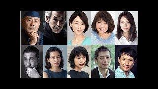 ディーン主演『モンテ・クリスト伯』に稲森いずみ・山口紗弥加ら.