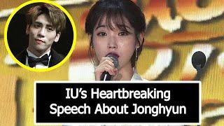 Watch IU's Heartbreaking Speech About Jonghyun, At The Golden Disk Awards