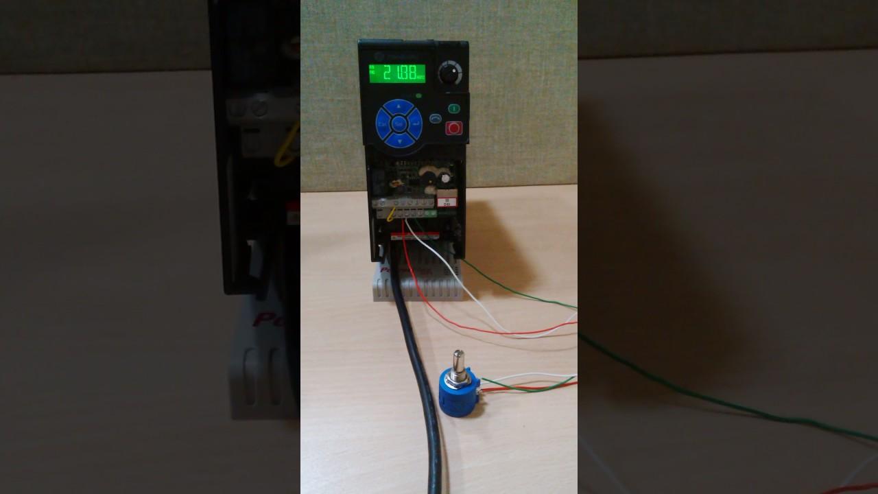 Powerflex 523 lickring last 2 digit by external pot - YouTube
