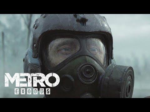 Metro Exodus — Кошмар Артёма | ТРЕЙЛЕР