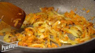 """Картофель фаршированный острыми овощами - рецепт от компании """"Румянцев"""""""