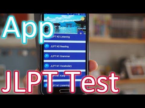 JLPT Test - eine App um sich auf den japanese language proficiency test vorzubereiten